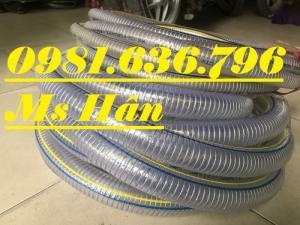 Giá ống nhựa mềm lõi thép xăng dầu giá hợp lý nhất.