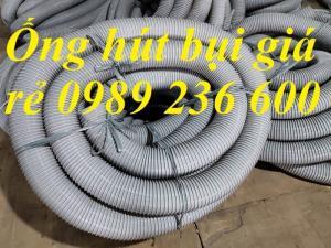 Đổ buôn ống hút bụi gân nhựa D25, D32, D42, D50... D100, D200, D250 giá tốt.