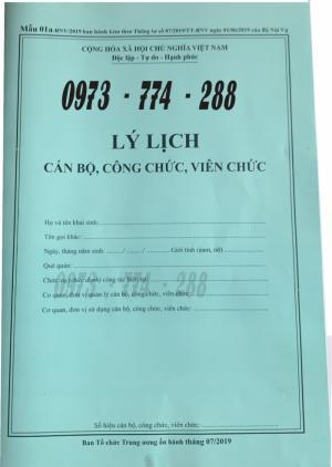 Mẫu 01a lý lịch cán bộ công chức, viên chức theo tt07
