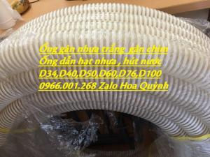 Ống gân nhựa trắng, ống cổ trâu dẫn hạt nhựa, hút bụi, dẫn nước D40, D50, D60