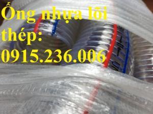 Nơi mua ống nhựa lõi thép D60 chất lượng tốt giá rẻ