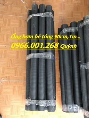 2020-09-25 15:44:25  7  Ống cao su phun vữa, ống bơm bê tông, ống bơm vữa trát tường D 40 x 72 1,400,000