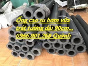2020-09-25 15:44:25  5  Ống cao su phun vữa, ống bơm bê tông, ống bơm vữa trát tường D 40 x 72 1,400,000