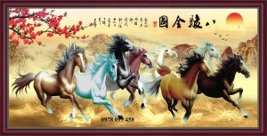 Tranh 3D - tranh gạch ngựa