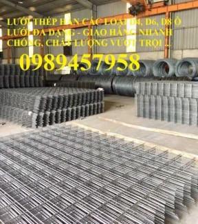 Lưới thép hàn phi 12 ô 200x200, 250x250, A12 a 200x200 Lưới thép hàn chập D12