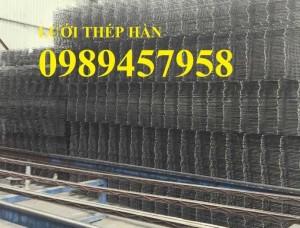 Sản xuất lưới thép Phi 10 ô 100x100, 100x200, 200x200, 250x250 - A10, D10, E10 giá rẻ