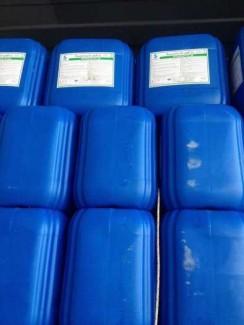 Oxy già- thái lan -H2O2 50%.