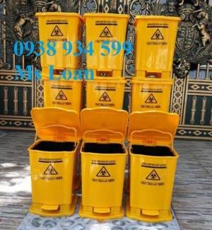 Thùng rác đạp chân 15l, thùng rác y tế đạp chân 15 lít