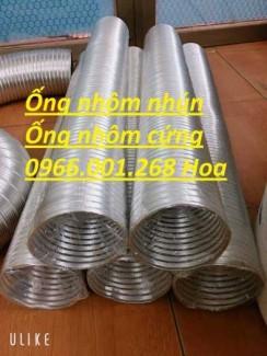 Sản xuẩt và phân phối ống nhôm cứng, ống nhôm nhún chịu nhiệt 250oC D100,D125,D150,D200,D250,D300
