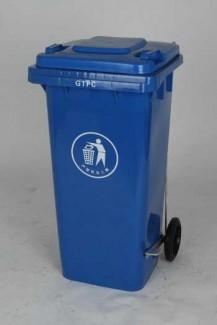 Thùng rác y tế 120l màu xanh,thùng rác 120 rác thải thông thường