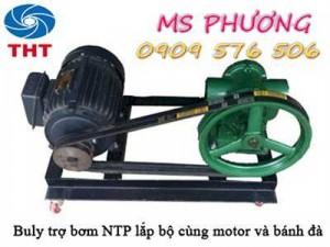 Bán buly trợ bơm NTP giá tốt nhất TPHCM
