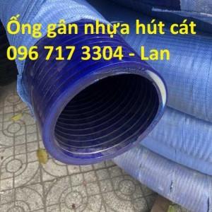Ống hút cát bằng nhựa gân xanh lá Phi 168 giá rẻ