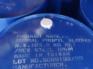 Normal Propyl Alcohol ( NPA, n-PA)