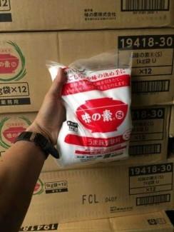 Bột ngọt  gia vị Ajinomoto nguyên thùng