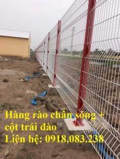 Lưới thép hàng rào chấn sóng, cột trái đào D5a50x100, D6 a50x150,...