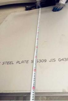 Inox tấm cán nóng 309 thép không gỉ sus309 giá tại nhà máy