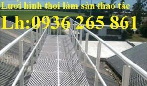 2020-10-30 14:25:20  2  Lưới thép dập giãn làm cầu thang, lan can, hành lang, sàn thao tác giá rẻ 20,000