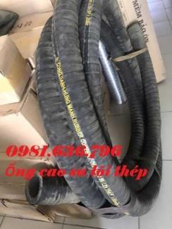 2020-10-30 16:40:39  6  Đại lý ống cao su bố vải lõi thép công danh hùng mạnh chất lượng. 470,000