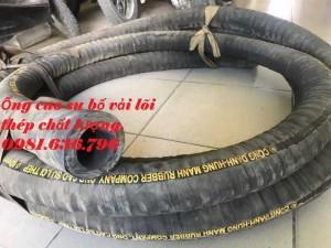 2020-10-30 16:40:39  1  Đại lý ống cao su bố vải lõi thép công danh hùng mạnh chất lượng. 470,000