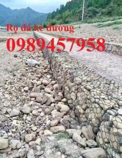 Rọ đá gia cố đường, Rọ đá Gia cố nền đất dốc, bờ tường, chống sụt lở