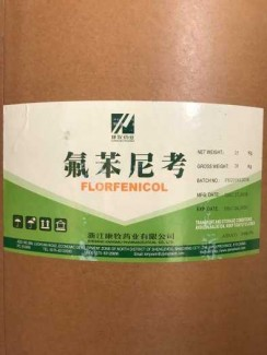Florfenicol nguyên liệu 98%