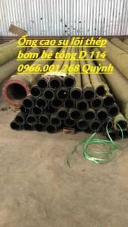 Ống cao su lõi thép bơm bê tông phi 114 ,phi 125 dài 7m, 8m chuyên dùng cho các xe bồn