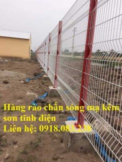 Hàng rào mạ kẽm sơn tĩnh điện, hàng chấn sóng D5, D6, D7,...