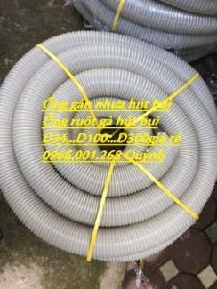 Ống hút bụi gân nhựa phi 100,phi 114,phi 120,phi 150 ống thông gió ,hút bụi