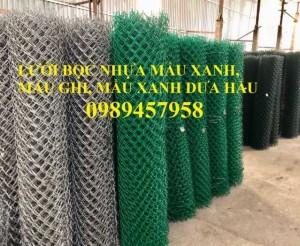 Lưới mắt cáo bọc nhựa, Lưới thép bọc nhựa ô 50x50, 60x60 khổ 1,8m, 2m, 2,2m và 2,4m