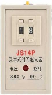 Role số JS14P