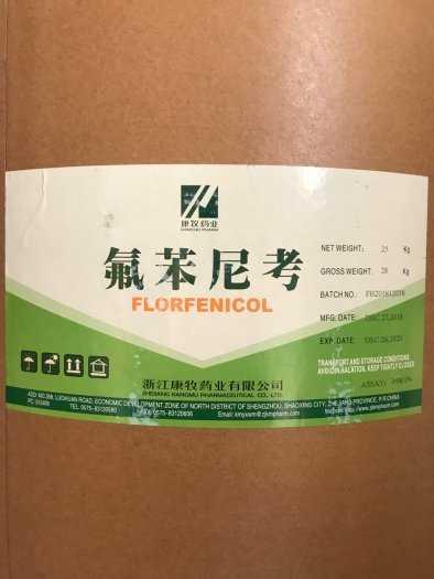 Phân phối flofenicol 98% nguyên liệu thú y, thủy sản