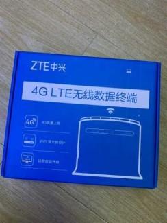 Bộ Router Phát Wifi Từ Sim 4G ZTE MF283U Chính Hãng ZTE cho xe oto 32 user