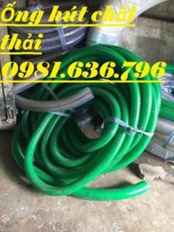 Ống nhựa PVc lõi thép chuyên hút chất thải môi trường D75,D100,D120,D150