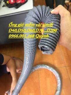 Phân phối ống gió mềm vải Simili chịu nhiệt D40,D50,D60,D75,D100,D125,D150,D200