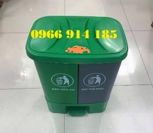 Thùng đựng rác phân loại 2 ngăn đạp chân cho văn phòng