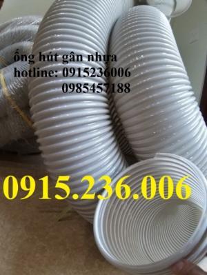 Ống hút bụi gân nhựa, ống hút khí, ống hút mùn cưa giá tôt nhất thị trường
