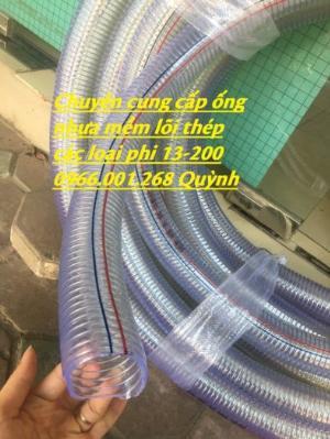 Ống nhựa mềm lõi thép Hàn Quốc phi 50,phi 60,phi 76,phi 90,phi 100,phi 150,phi 200 giá rẻ