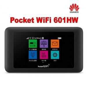 Bộ phát Wifi 4G Pocket 602HW LCD cảm ứng