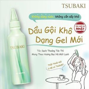 2021-01-16 17:21:37  4  Dầu Gội Khô TSUBAKI Dry Shampoo 180ml 199,000