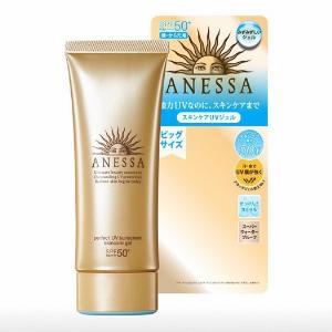 2021-01-16 17:58:39  2  Gel Chống Nắng Dưỡng Ẩm Chuyên Sâu Anessa Perfect UV Sunscreen Skincare Gel SPF50+ PA++++ 90g 550,000