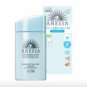 2021-01-16 18:04:20  4  Sữa Chống Nắng Dưỡng Ẩm Anessa Moisture UV Sunscreen Mild Milk SPF 35 PA+++ 60ml 685,000
