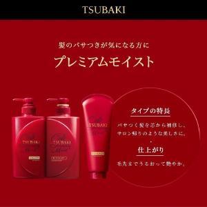 2021-01-17 10:02:52  1  Dầu Gội Dưỡng Tóc Bóng Mượt Tsubaki Premium Moist Shampoo 490ml 199,000