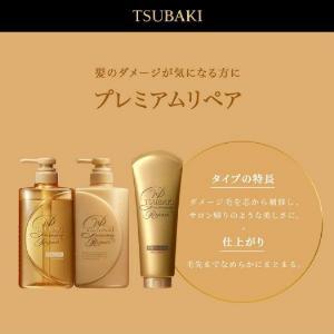 2021-01-17 10:04:00  1  Kem Xả Phục Hồi Ngăn Rụng Tóc Tsubaki Premium Repair Treatment 180g 189,000