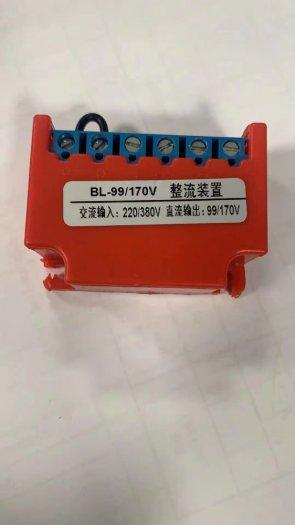 Bộ cấp nguôn DC cho phanh từ BL-99/170V , Điốt phanh từ BL-99/170V