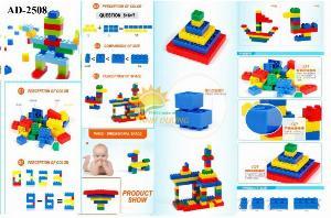 Đồ chơi lắp ghép thông minh cho trẻ em mầm non vui chơi, vận động, phát triển trí tuệ