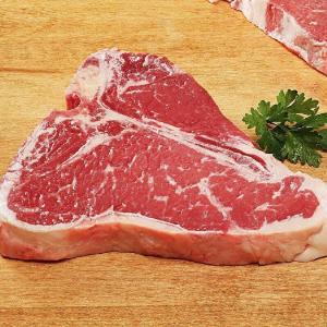 Thăn chữ T/sườn cốt lết bò Úc (Beef Shortloin/T bone) – Loại cao cấp PRS 1ky375