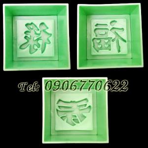 Bộ 3 khuôn xôi hình vuông Phúc Lộc Thọ - Mã số 69