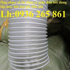 Ống nhựa mềm lõi thép bọc nhựa chuyên dùng dẫn khí, thông gió, hút bụi uy tín giá rẻ