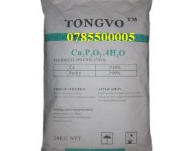Bán :Copper Pyrophosfate, Copper Pyrophosphate, Diphosphoric Acid Copper Salt
