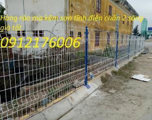 Hàng rào lưới thép hàn D5 a 50x200 mạ kẽm sơn tĩnh điện